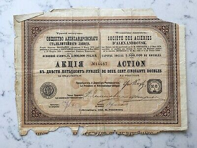 Antique Russian Societe Des Acieries D'alexandrovsk Bond Certificate 1899 250R