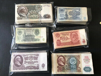 600 pcs Russia 3,5,10,25,100,1000 rubles banknotes 1961,1991,1992 VF-EF