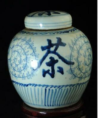 "China Old Hand-Made Blue And White Porcelain Hand Painted  ""茶""  Tea Pot C01"