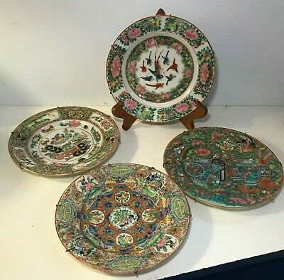 """4 Antique Chinese Famille Rose Medallion Plates - All Different 7.25"""""""
