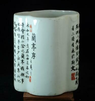 "china old collection underglaze color porcelain""兰亭序"" porcelain brush pot b02"