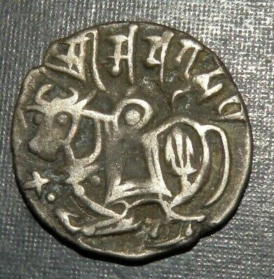 Ancient India Medieval Coin 850AD Silver Shahis Sacred Cow Shiva Trident Horse