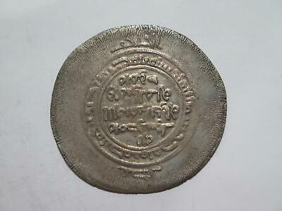 Islamic Medieval Ghaznavid Multiple Dirham Large Silver Type World Coin 🌈⭐🌈
