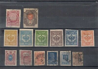 ancien timbres russie , eesti , ...