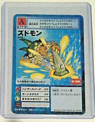 Digimon HANGYOMON St-82 Vintage JAPANESE ©2000 PERFECT Rare NEAR MINT Card