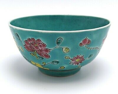 Antique Vintage Turquoise Famille Rose Chinese Export Bowl