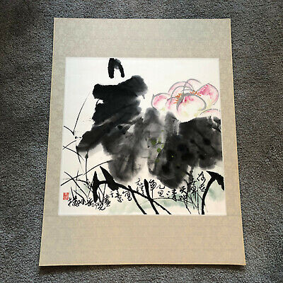 Lovely Chinese painting on paper of flowers by Xu Yuanqing