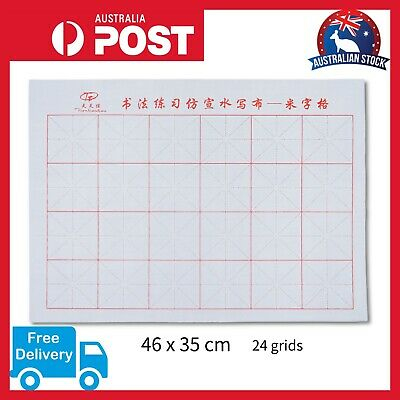 Chinese Magic Water Cloth Paper Calligraphy Reusable Practice no ink 书法无墨水写布 无限写