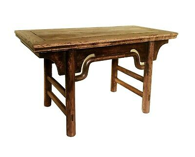 Antique Chinese Ming Coffee Table (3318), Circa 1800-1849