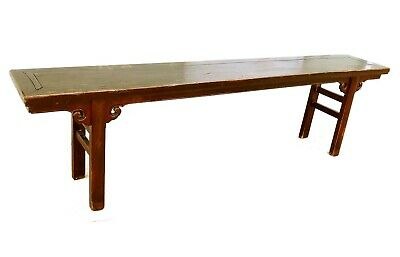 Antique Chinese Ming Bench (5062), Circa 1800-1849