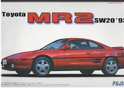 1984 Toyota MR 2 Coupe Midship Runabout AW 11 JDM 1:24 Fujimi 038957