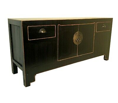 Antique Chinese Ming Coffee Table (2513), Circa 1800-1849