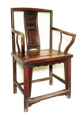Antique Chinese Ming Arm Chairs (3319), Circa 1800-1849