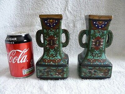 Pair of Chinese blue ground cloisonne vases – marked to base - RARE