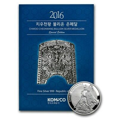 2016 South Korea 1 oz Silver 1 Clay Chiwoo Cheonwang Proof