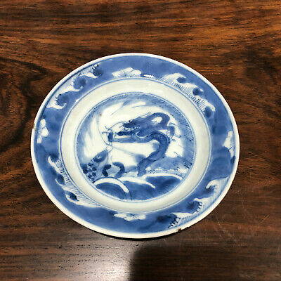 Old Chinese blue and white Kangxi period dragon and carp plate