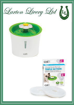 Catit Cat Drinking Water Flower Fountain - Replacement Filters