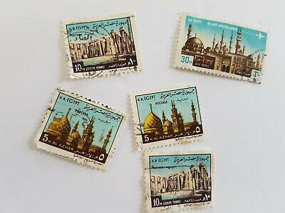 Egypt Stamp Posted Postmarked Lot  30m 5m 10m