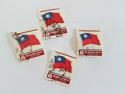 Republic China Stamp Posted Postmarked Lot 8 #3