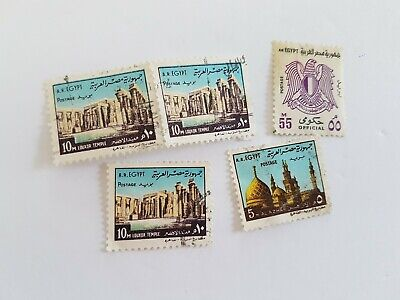 Egypt Stamp Posted Postmarked Lot 5m 10m 55m