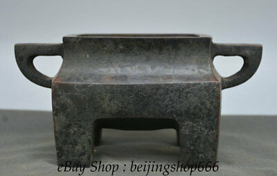 """8.8"""" Marked Old Chinese Bronze Qing Dynasty Double 4 Legs incense burner Censer"""
