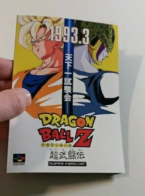 Carte Dragon Ball Z Special Limited Weekly /Famicom (non officiel) livret+card