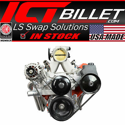 LS Truck - Alternator / Power Steering Bracket Kit