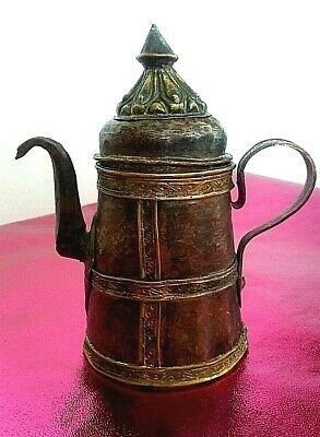 Vintage Brass and Copper Indian Coffee Urn