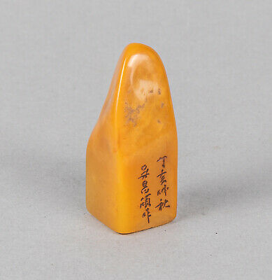 Chinese Old Yellow Stone Seal