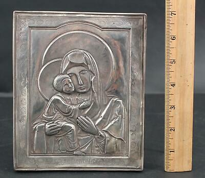 Authentic Signed Hallmarked Russian 84 Silver Hand Chased Icon, Madonna & Child