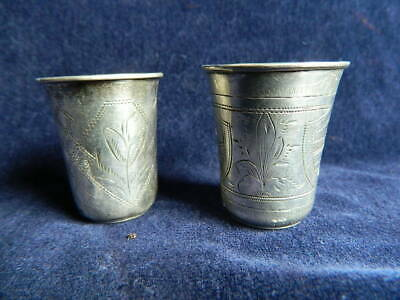 Vintage  Etched Silver  Cups With Floral And House Scene Halmarked