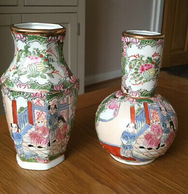 Antique Chinese Vase Qing Dynasty Tongzhi Period