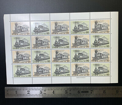 Nippon Train Stamps. 1975. Train 7100 And 150. Scott #1197a. Mint. Sheet Of 20.