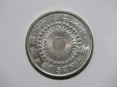 Japan 1908 50 Sen Yr.41 Sunburst Cherry Blossom Low Grade Silver World Coin🌈⭐🌈