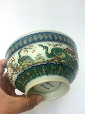 Chinese Famille Rose Bowl Marked To Base With Douaguang Six Characters Marks