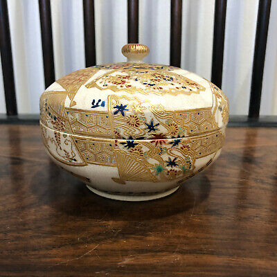 Superb old Japanese Edo period gosu Satsuma box and cover - signed