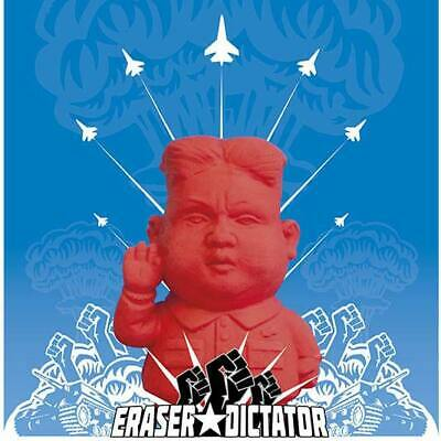 Gift Republic Dictator Eraser 11159