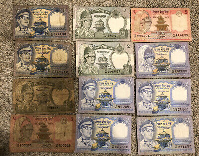 Group LOT OF 12 NEPAL 1 - 5 RUPEES Paper Money Currency Notes