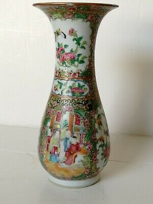 Antique Chinese Famille Rose / Verte Vase