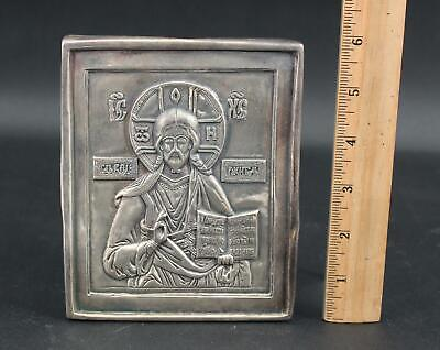 Authentic Hallmarked Russian 84 Silver Hand Chased Icon, Jesus Christ Bible, NR