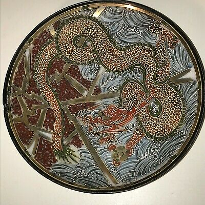 Japanese plate in  SATSUMA style with Dragon. Unknown mark. Circa 1920's?