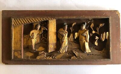 Antique 19th Century Chinese Carved Gilt Plaque Wood Furniture 10x4.5 Inches