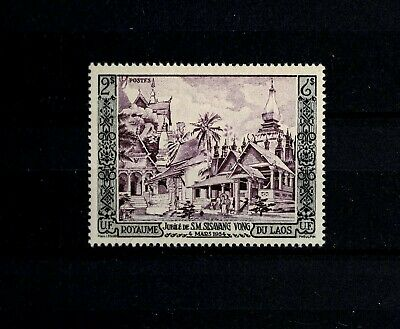 France Colonies - Royaume Du Laos - N°28