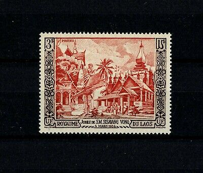 France Colonies - Royaume Du Laos - N°29