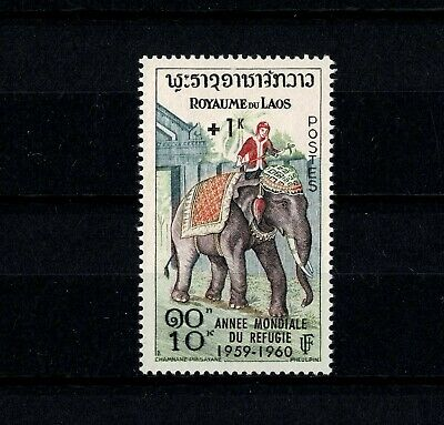 France Colonies - Royaume Du Laos - N°70
