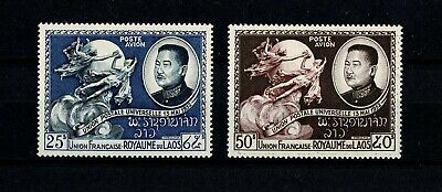 France Colonies - Royaume Du Laos - Pa N°5 Et 6
