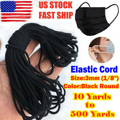 3mm (1/8'') Round Elastic Band Cord Sewing For DIY Face Masks 10 yards to 500 ya
