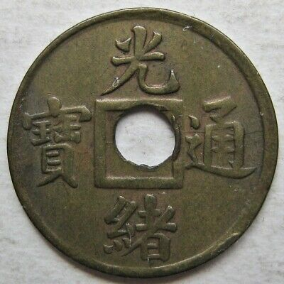 China (Kwangtung) Undated (1906-8) Copper One Cash Coin (Y# 191)