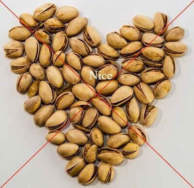 Heart made out of nuts Digital Picture/Photo/Wallpaper/Desktop /Landscape