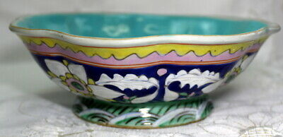Asian Japanese Chinese Bowl Blue Floral Turquoise Vintage Antique C1C